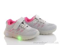 NN838 l.grey-peach LED