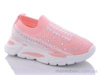 C399-3 pink