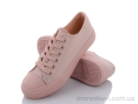 888-2 pink