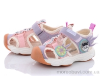 BD2005-3 розовый