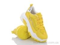 N22 yellow пена