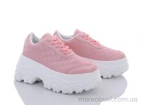 N20 pink пена