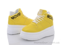 N13 yellow пена