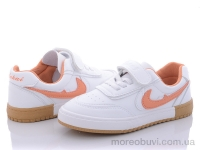 Q92-A7313 orange