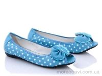 18-812-2 blue