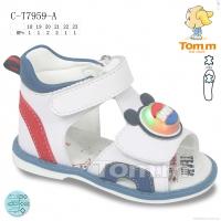 C-T7959-A