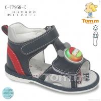 C-T7959-E
