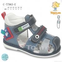C-T7963-E