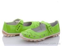 NA2358-2C green