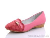 1283-A7 pink