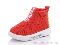 AX169-2 red