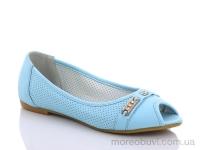 1218-43 blue
