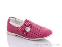 W252 pink