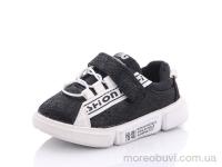 AX128-915 black-white