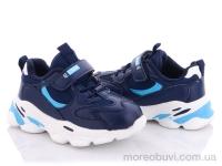 LG156 blue-blue