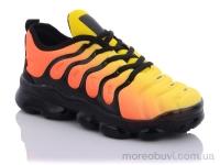 C5059 yellow