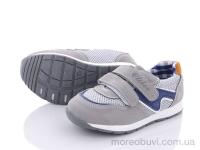 K309A grey