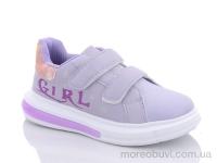 3336-2 violet