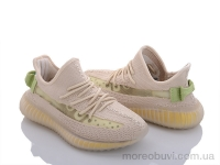 350-3-2 beige-yellow