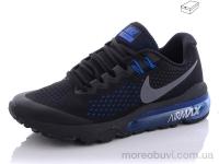 FQ2 черно-синий