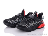885-9 black-red