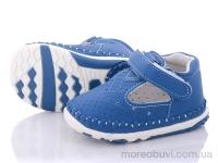 FC19-13 blue