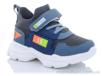 TL55 l.blue-grey