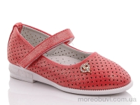63-50 red