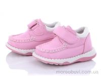 XD pink