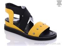 851-1 yellow