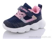 OF985 blue-pink