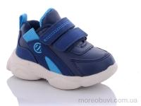 OL192 blue