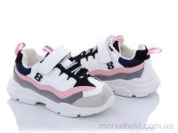 22L white-pink