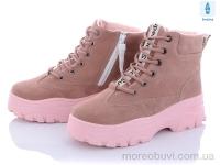 B07 pink