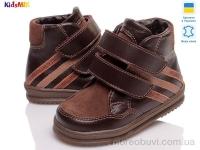 KidsMIX 404-8716-006 (31-36) коричневый