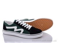 175 black-green