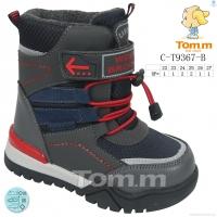 C-T9367-B