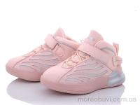 GC41-1 pink