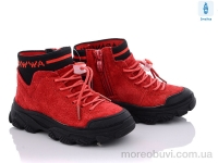 NQ73-1 red