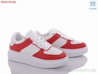 BK61 white-red
