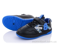 B2213 blue