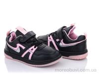 B2214 pink