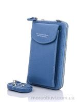 5802-2 blue