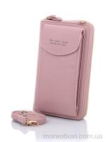 5802-2 pink