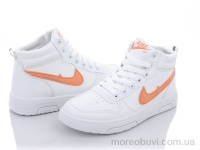 176-19 white-orange
