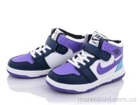 Y46-0142B purple