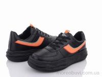 172-38 black-orange