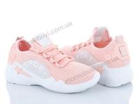 9901-1 розовый