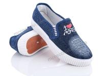 B5 синий